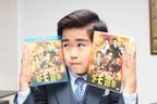 """『コドモ警察』主演の鈴木福、「将来は""""デカ長""""のような男に!」"""