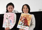 本田望結と「日本心理療法士協会」理事長が登壇! 映画『あらしのよるに』試写会