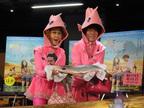 """林家ぺー&パー子""""鮭の日""""に映画『砂漠でサーモン・フィッシング』PR"""