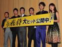 初共演した堺雅人&山田孝之、「撮影が大変で覚えていない」