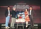 """""""第4の攻殻機動隊""""が起動!『ARISE』が6月に公開"""