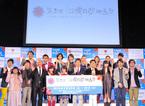 前田敦子主演ホラーも上映「第5回沖縄国際映画祭」ラインナップ発表