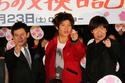芸人演じた小出恵介、内村光良監督は「鬼でした!」