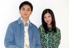 """高良健吾&吉高由里子、5年ぶり共演で""""絆""""を再確認"""