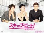 SUPER JUNIORシウォン&ドンヘ出演ドラマの特別映像公開!