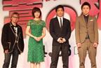 「今までにないスケール」大沢たかお出演映画『藁の楯』が完成