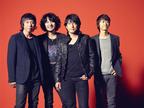 Mr.Children新曲が、佐藤健&綾瀬はるか主演映画『リアル』主題歌に