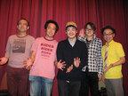 『横道世之介』監督&ゲストがトークイベントを連日開催