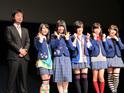 """メンバー全員で""""首里城ポーズ""""!? NMB48初主演映画が沖縄映画祭で上映"""