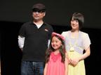 『上京ものがたり』初お披露目で、北乃きい、意外な上京エピソードを告白