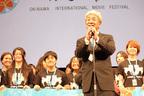 沖縄国際映画祭、過去最多の動員人数を記録して閉幕