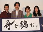 松田龍平&宮崎あおい、好きな言葉は? 『舟を編む』全国で公開スタート