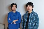 松田龍平&石井裕也監督が語る『舟を編む』