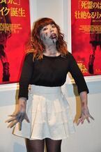 野呂佳代が壮絶な死霊メイクで『死霊のはらわた』イベントに登場