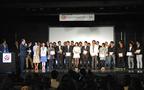 俳優部門は佐藤健らが受賞! 第1回ジャパンアクションアワード授賞式が開催