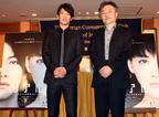 佐藤健&綾瀬はるか主演『リアル』、ロカルノ国際映画祭への出品決定!