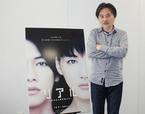 """黒沢清監督、最新作でたどり着いた映画と""""リアル""""の新たな関係"""