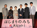 加瀬亮「映画の発展に期待」、木下恵介生誕100周年映画『はじまりのみち』初日