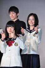 """草なぎ剛が""""特別授業""""『中学生円山』ヒット御礼"""