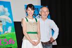 ジブリの鈴木敏夫氏&ヒロイン役の瀧本美織が『風立ちぬ』報告会見