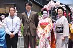映画『舞妓はレディ』会見で、長谷川博己「心をときほぐしてほしい!」