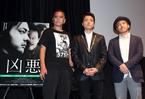 三池崇史監督、映画『凶悪』から刺激!「ウカウカしていられない」