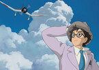 出口調査を実施。宮崎駿監督新作『風立ちぬ』の反応は?