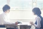 松本潤&上野樹里にソックリ!? 『陽だまりの彼女』出演の若手俳優に注目!