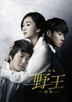 クォン・サンウ&東方神起ユンホ出演ドラマ 特別編集を劇場で公開