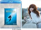 カーリー・レイ・ジェプセンが『リトル・マーメイド』の名曲を歌う! 特別映像公開