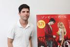 『50/50』のジョナサン・レヴィン監督、最新作『ウォーム・ボディーズ』を語る