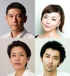 河瀬直美監督作『2つ目の窓』に杉本哲太、松田美由紀らが出演決定