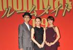 北川景子&深田恭子、互いに敬意!『ルームメイト』で初共演