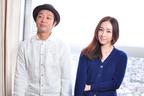 麻生久美子&吉田恵輔監督が語る『ばしゃ馬さんとビッグマウス』の魅力