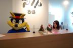 いたずらの天才ゾロリが渋谷のオフィスに登場!