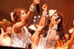 AKB48紅白、渡辺麻友と横山由依がキャプテンに