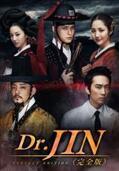 キム・ジェジュン出演作「Dr.JIN」特典映像が到着!