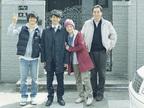 『ぼくたちの家族』プレミア上映会が関西で開催!