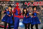 橋本環奈らが『スパイダーマン2』公開前夜祭に登場