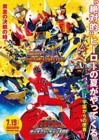 『仮面ライダー鎧武』舞台挨拶が全7館で開催決定!