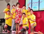 高橋真麻、映画イベントで歌声を披露!