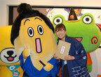 バナナ社員ナナナ『蜩ノ記』PRで渋谷オフィス訪問