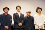 『第15回東京フィルメックス』ラインナップ発表!