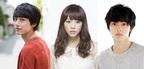 『ヒロイン失格』が桐谷美玲主演で映画化