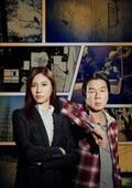 松下奈緒と古田新太がドラマ『闇の伴走者』でW主演