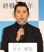 本木雅弘、7年ぶり銀幕復帰で昭和天皇役