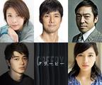 黒沢清監督、西島秀俊主演のサスペンス映画が製作決定