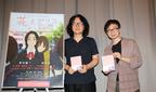 岩井俊二と新海誠が対談!