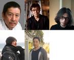 """映画コンペ""""PFFアワード2015""""最終審査員が決定"""