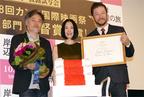 カンヌで監督賞に輝いた黒沢清監督、感謝の意